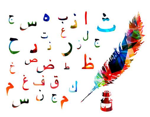 Il marchio in arabo: sempre utile, a volte obbligatorio