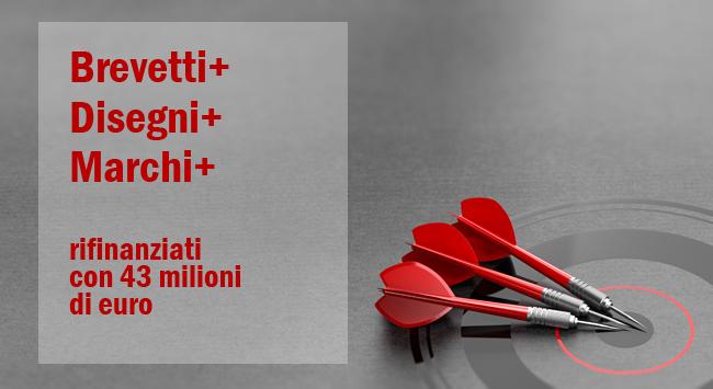 Brevetti+ Disegni+e Marchi+