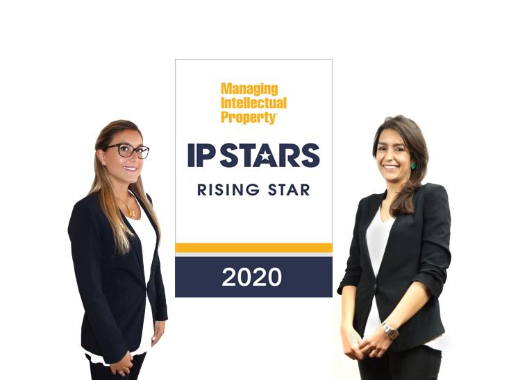 Rising stars 2020 brevetti e marchi