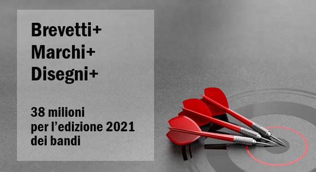 Brevetti+ Marchi+ Disegni+